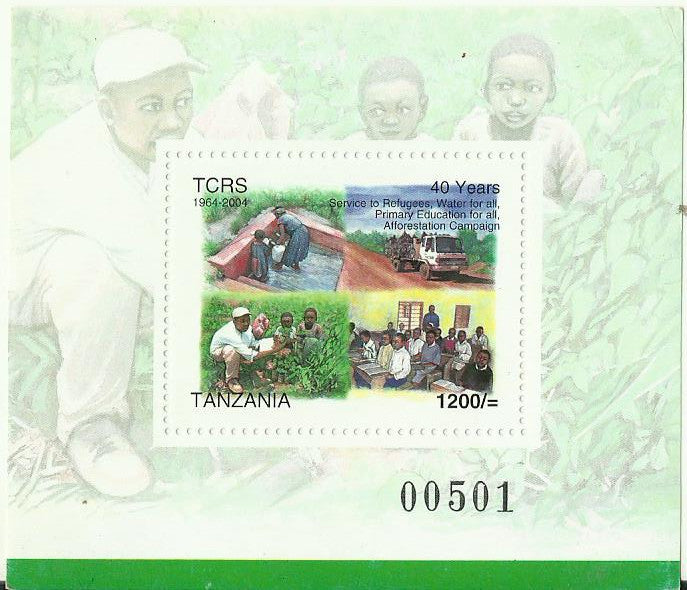 40th Anniversary of TCRS - Souvenir - Philately Tanzania stamps