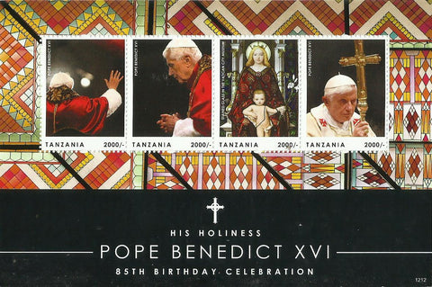 85th Birthday of His Holiness Pope Benedict XVI - Sheetlet - Philately Tanzania stamps