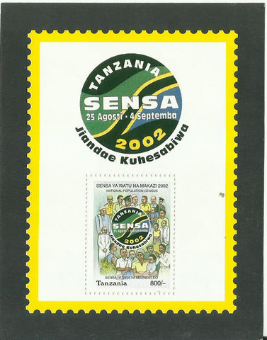 National Population Census 2002 - Souvenir - Philately Tanzania stamps