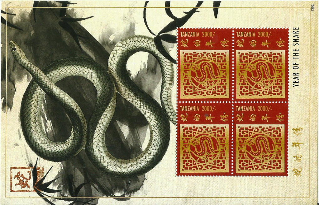 Year of the Snake - Sheetlet - Philately Tanzania stamps