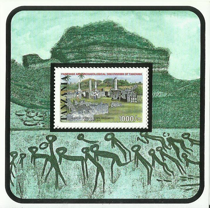 Paintings and Archaelogical discoveries of Tanzania - Remains of Kaole Town, Bagamoyo - Souvenir - Philately Tanzania stamps