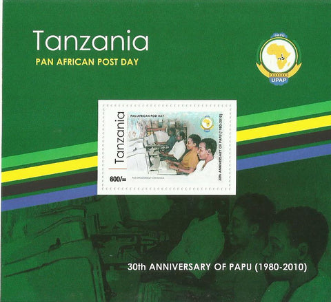 30th Anniversary of PAPU - Souvenir - Philately Tanzania stamps