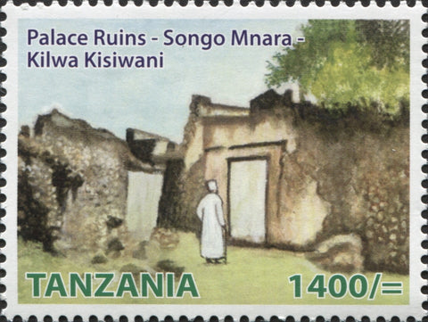 Heritage Site-Songo Mnara - Philately Tanzania stamps