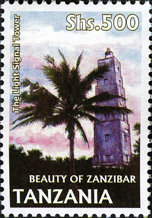 Light Signal Tower - Philately Tanzania stamps