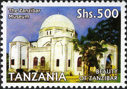 The Zanzibar Museum - Philately Tanzania stamps