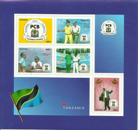 Anticorruption Campaign - Sheetlet - Philately Tanzania stamps