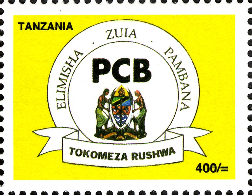 Anticorruption Campaign - Souvenir - Philately Tanzania stamps