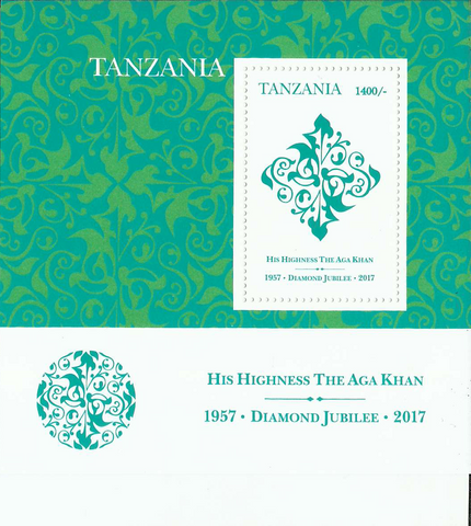 His Highness The Aga Khan Souvenir Sheet - Philately Tanzania stamps