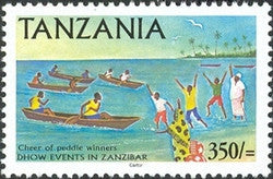 Dhow Events in Zanzibar - Cheer of Paddle winners - Philately Tanzania stamps