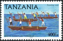 Dhow Events in Zanzibar - Dhow - Philately Tanzania stamps