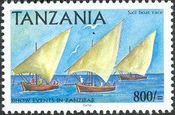 Dhow Events in Zanzibar - Punting Race - Philately Tanzania stamps