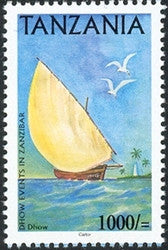 Dhow Events in Zanzibar - Sail Boat Race - Philately Tanzania stamps
