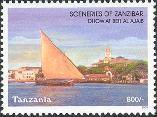 Sceneries of Zanzibar - Dhow at Beit Al Ajaib - Philately Tanzania stamps