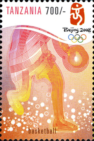 Games -Summer Olympics - Philately Tanzania stamps