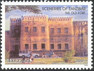 Sceneries of Zanzibar - The Old Fort - Philately Tanzania stamps