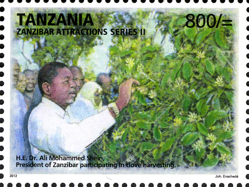H.E. Dr Ali Mohammed Shein - Philately Tanzania stamps