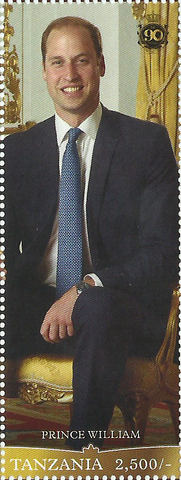 Royal Family-Prince William - Philately Tanzania stamps
