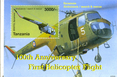 Anniversaries and Events 2007 - Sycamore Ambulance search & rescue - Souvenir - Philately Tanzania stamps