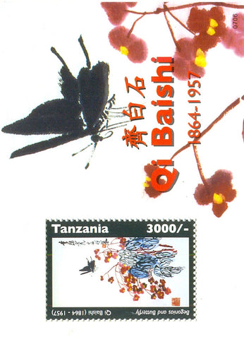 Anniversaries and Events 2007 - Qi Baishi (1864-1957) - Souvenir - Philately Tanzania stamps