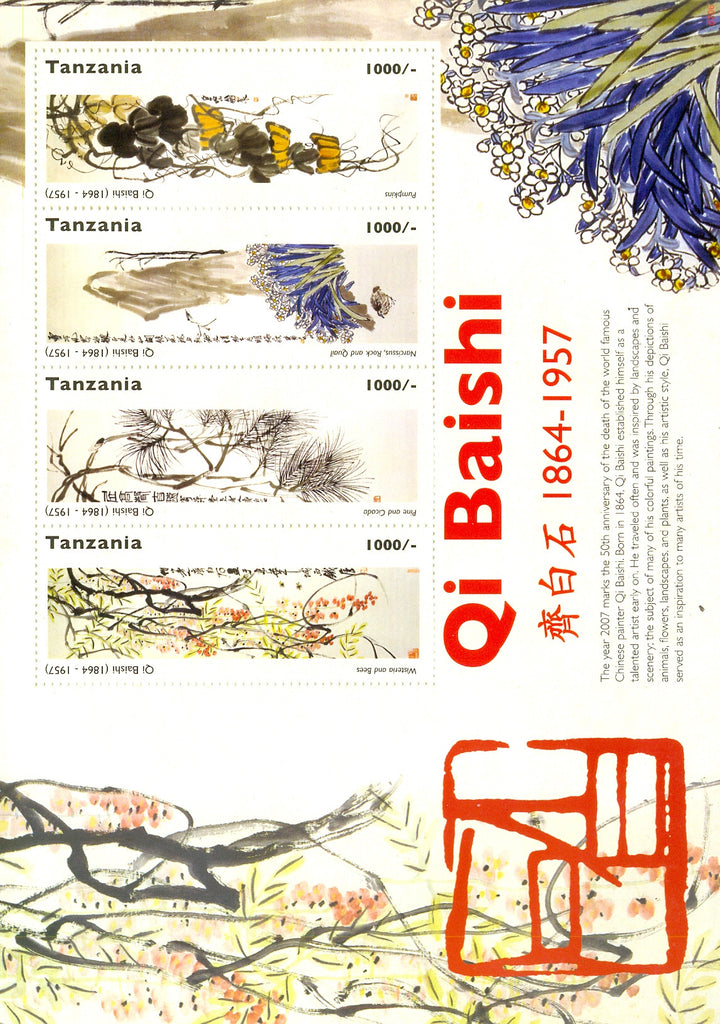 Anniversaries and Events 2007 - Qi Bashi 1864-1957 - Sheetlet - Philately Tanzania stamps