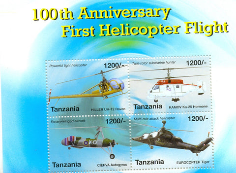 Anniversaries and Events 2007 - Sheetlet - Philately Tanzania stamps