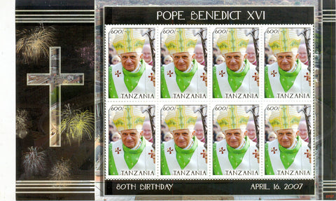 Anniversaries and Events 2007 - Pope Benedict XVI - Sheetlet - Philately Tanzania stamps