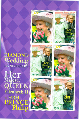 Anniversaries and Events 2007 - diamond Wedding Anniversary HM Queen Elizabeth II and HRH Prince Philip - Sheetlet - Philately Tanzania stamps