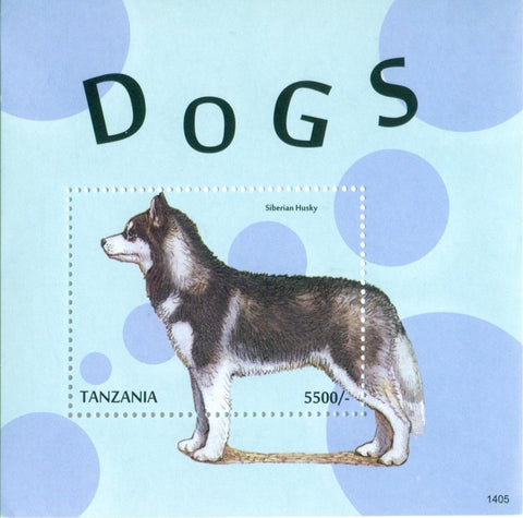 Dogs - Siberian Husky - Souvenir - Philately Tanzania stamps