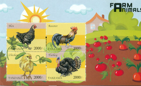 Farm Animals - Sheetlet - Philately Tanzania stamps