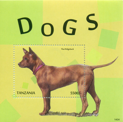 Dogs - Thai Ridgeback - Souvenir - Philately Tanzania stamps