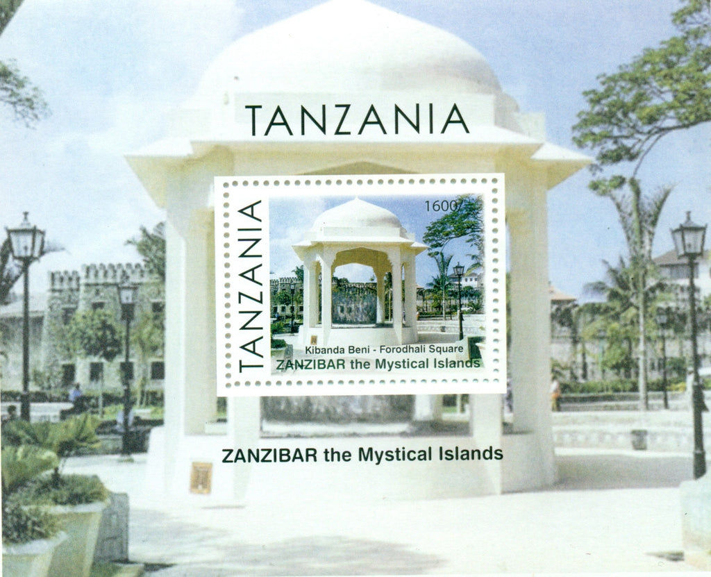 Zanzibar The Mystical Island - Souvenir - Philately Tanzania stamps
