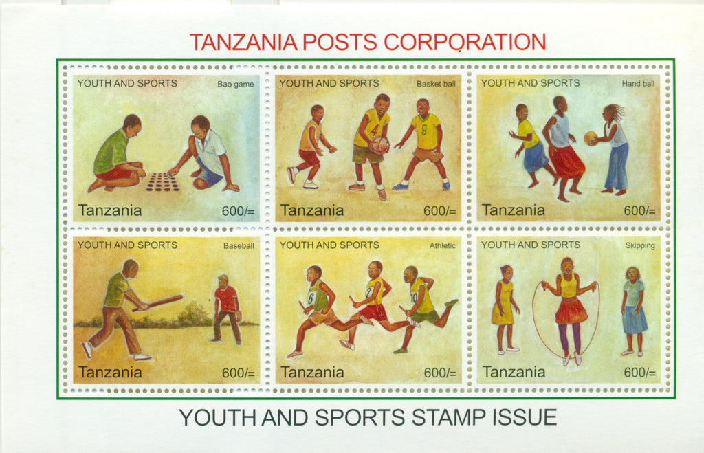 Youth and Sports - Sheetlet - Philately Tanzania stamps