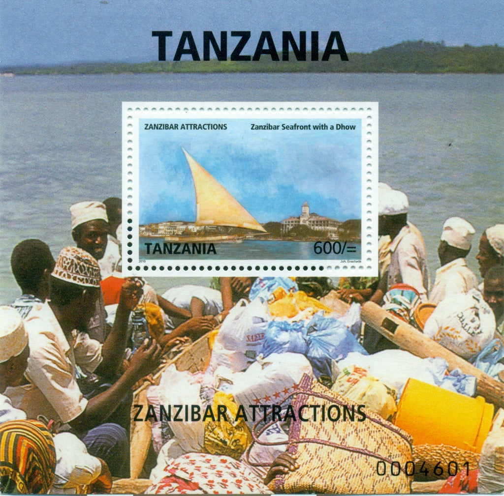 Zanzibar Attractions - Zanzibar Seafront with a Dhow - Souvenir - Philately Tanzania stamps