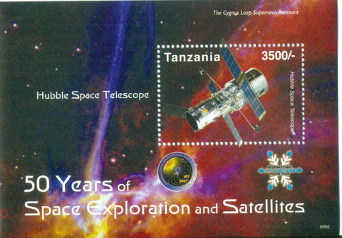 50 Years of Space Exploration & Satellites - Hubble Space Telescope - Souvenir - Philately Tanzania stamps