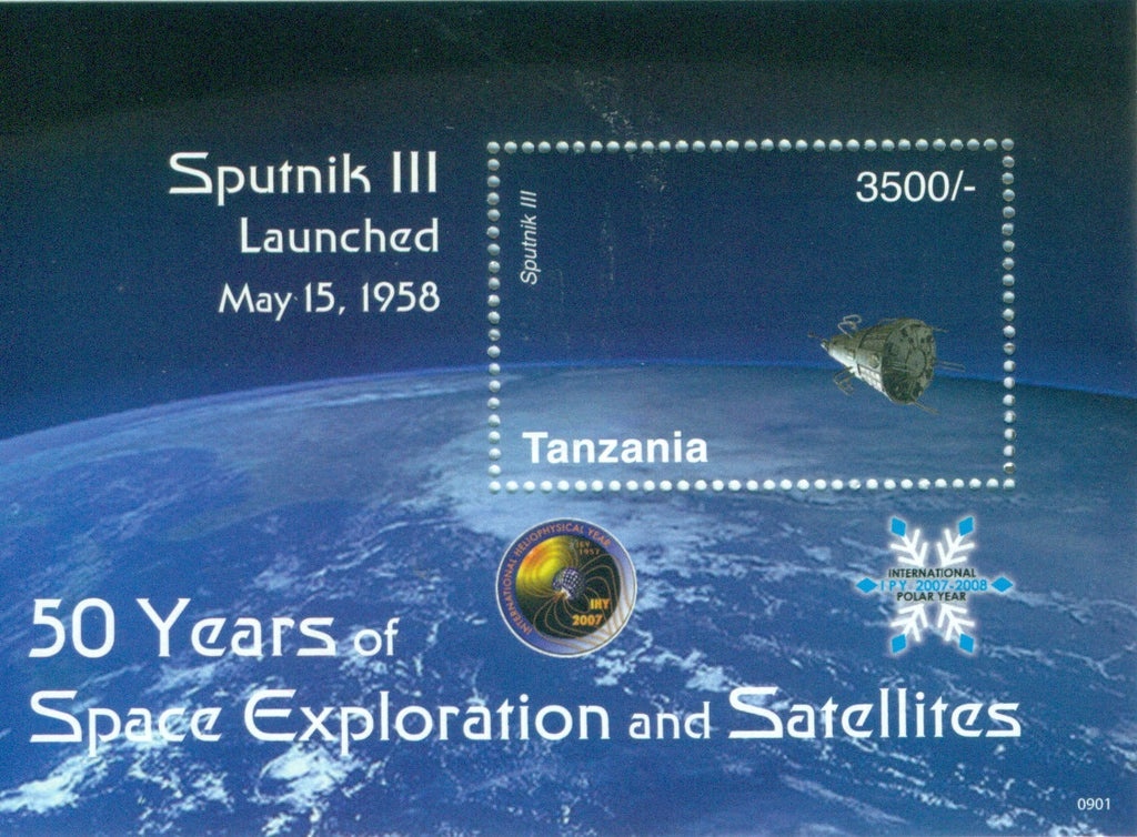 50 Years of Space Exploration & Satellites - Sputnik III - Souvenir - Philately Tanzania stamps