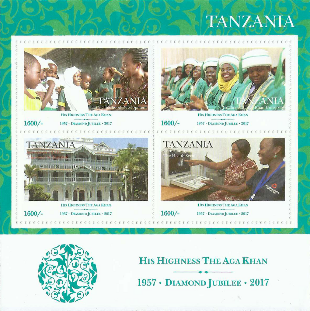 His Highness The Aga Khan  Sheet let - Philately Tanzania stamps