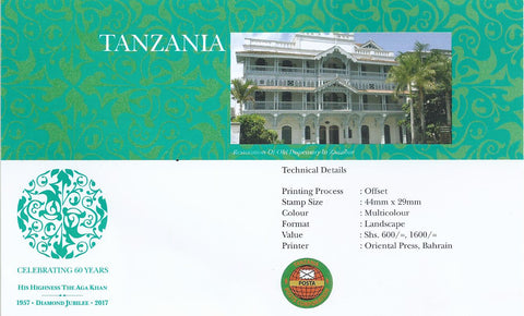 His Highness The Aga Khan  Philatelic Card - Philately Tanzania stamps