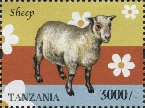 Farm Animals -Sheep - Philately Tanzania stamps