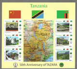 50th Anniversary of TAZARA- Sheetlet - Philately Tanzania stamps