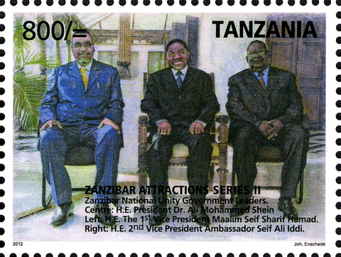 Dr Ali Mohammed Shein - Philately Tanzania stamps