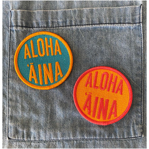 Iron-On Patch | Aloha Aina