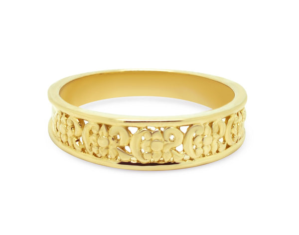 CTR Blossom Pattern Ring, Gold #243