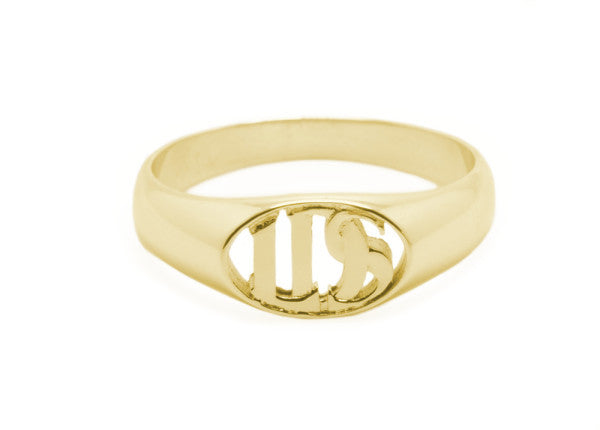 LDS Ring 75341