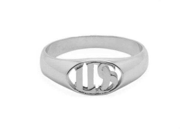 LDS Ring, Silver #753