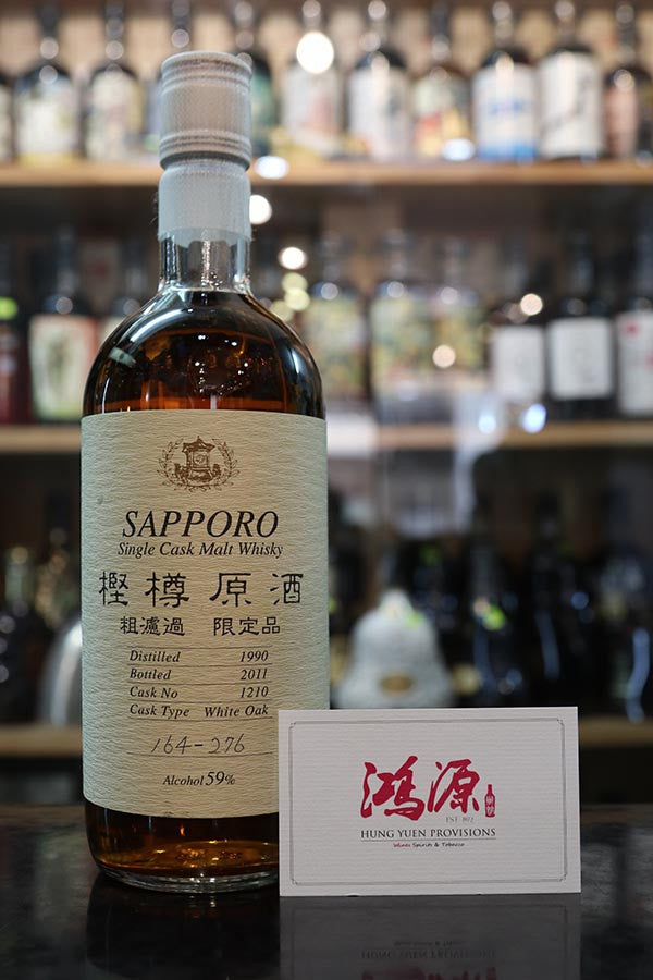 Sapporo Single Cask Whisky