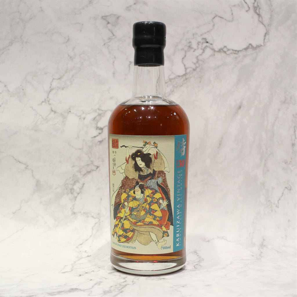 Karuizawa Single Cask Whisky Samurai 侍 8 1984 #3622 - 70cl/61.1%