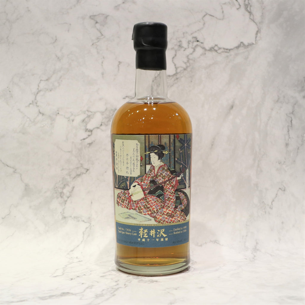 Karuizawa Single Cask Whisky Geisha 1999/2016 #7436 - 70cl/60.6%