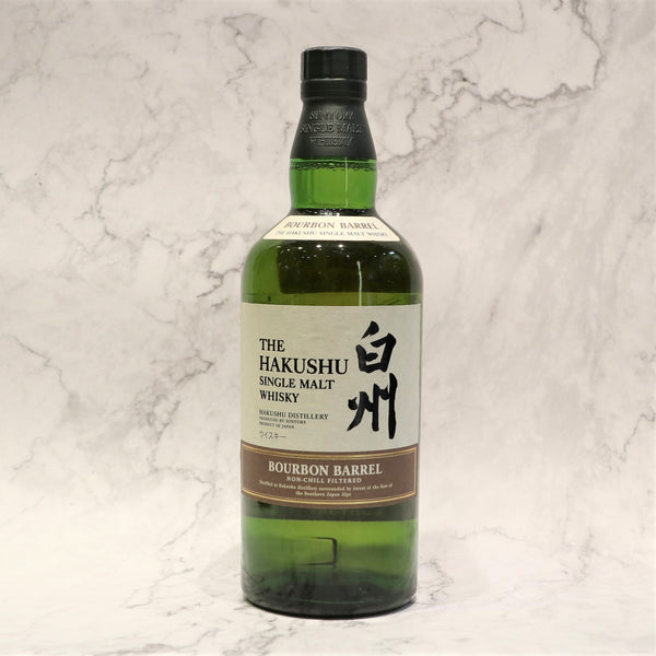 Hakushu Bourbon Barrel - 70cl/48.2%