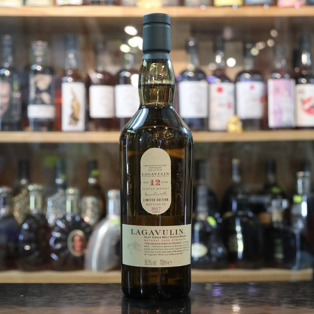 Lagavulin 12YO (Bottled 2017) - 70cl/56.5%