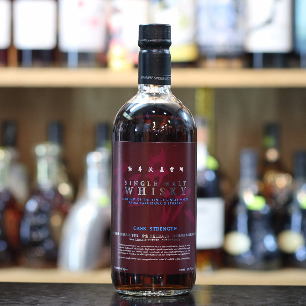 Karuizawa Cask Strength 4th Release - 70cl/61.7%